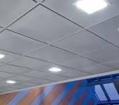 Un projet de faux plafond ? thumbnail